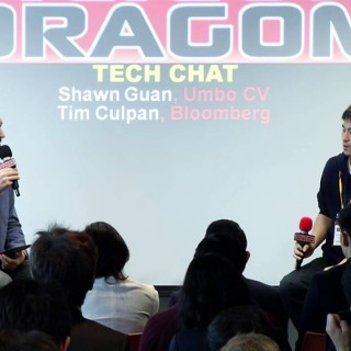 Silicon Dragon Taipei 2016: Tech Chat, Umbo CV