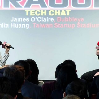 Silicon Dragon Taipei 2016: Tech Chat – Bubbleye