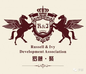 Russell & Ivy logo