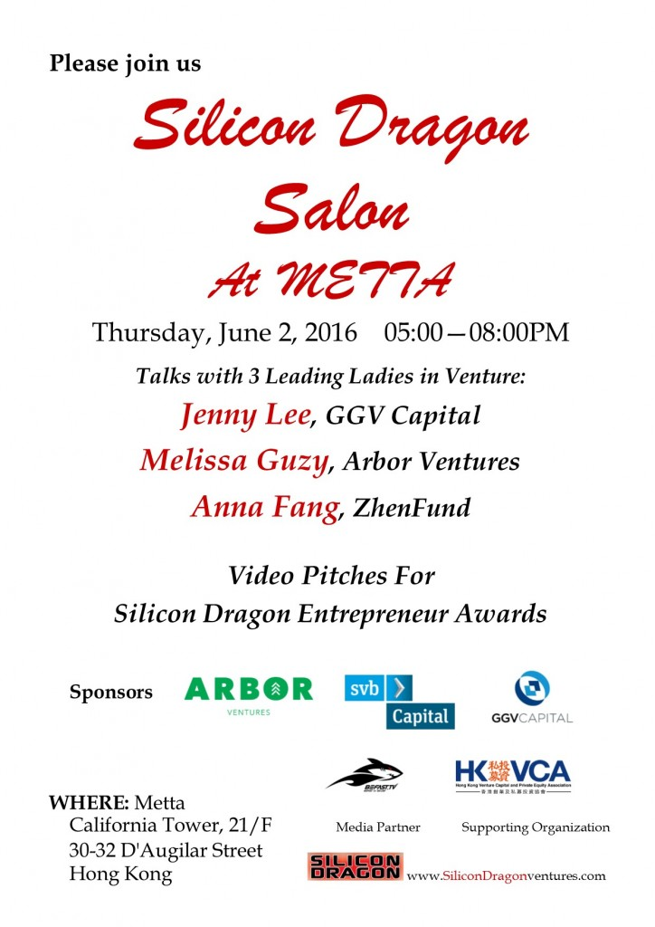 Silicon Dragon Salon 5 at Metta