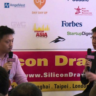 Silicon Dragon Beijing 2016: Tech Chat – Nihao Pay