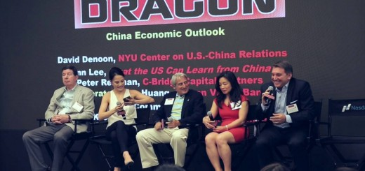 Silicon Dragon NY 2016: China Economic Outlook Panel