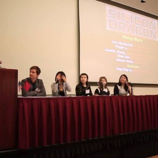 Silicon Dragon LA 2016: Rising Star Innovators
