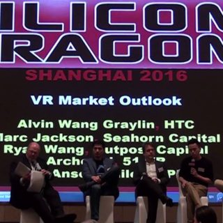 Silicon Dragon Shanghai 2016: VR Outlook