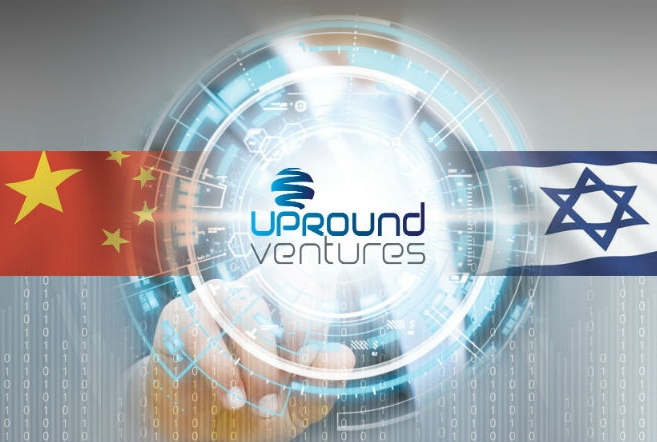 Upround ventures cropped
