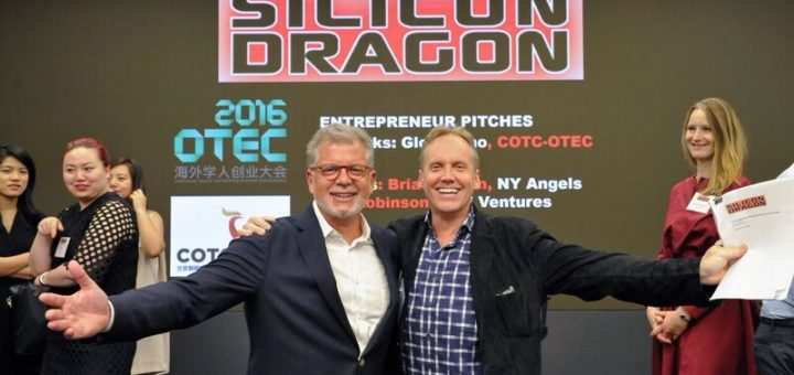 judges, Silicon Dragon NY - Brian Cohen & Jim Robinson