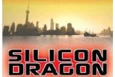 Silicon Dragon Shanghai Dinner Forum 2017 @ WeWork Weihai Lu, 696 Weihai Road | Shanghai | Shanghai | China