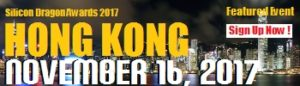 Silicon Dragon Awards 2017 @ Hysan Place (KPMG), 23rd floor | Hong Kong Island | Hong Kong