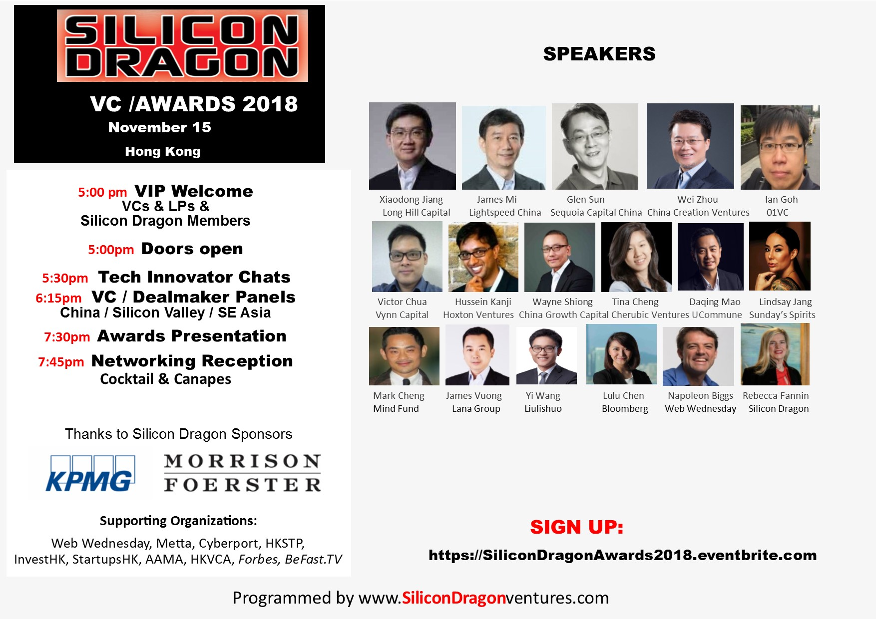 Silicon Dragon Awards 2018 @ Hysan Place (KPMG), 23rd floor | Hong Kong Island | Hong Kong